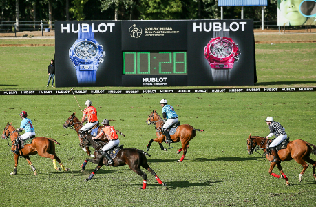 HUBLOT and Tang Polo Club
